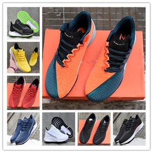2020 Увеличить Конкурирующие Fly 2 кроссовок Удобных сеток кроссовки мужской трикотажный Net Спортивных Беговых кроссовки на открытом воздух рабочей обуви 40-45