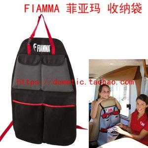 재 장비 부품 백 시트 저장을 씻어 FIAMMA RV 스토리지 가방 RV 액세서리