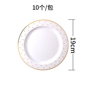 10PCS SET Thick Disposable Food Grade Imported Materials High-end Western Food Plates Household Commercial Creative Plates