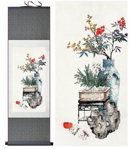 Çiçek Boyama Geleneksel Çin Sanatı Resim Çin Mürekkep Boyama