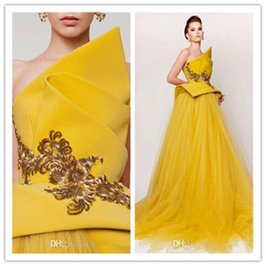 New Elie Saab Evening Dresses Sleeveless Yellow Vintage Prom Gowns Two Pieces Pageant Backless Special Short Formal Tulle Evening Dress