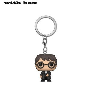 funko pop keychain Harry Potter Ron Ginny Weasley Movie and TV Accessories
