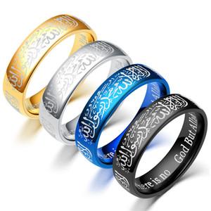 Titanium anel de aço quran messager anéis muçulmano religioso islâmico halal palavras homens mulheres vintage bague árabe deus homens anel