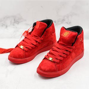 New 1 Supre rouge forcé Chaussures de basket-Clot noeud chinois rouge marque de mode Designer Hommes Femmes Sport High Sneakers Qualité ETUI