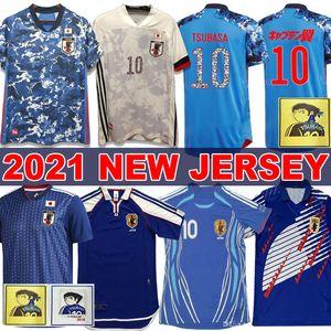 18 19 20 21 Japonya futbol forması karikatür numarası 02 00 01 06 INAMOTO MOTOYAMA NAKATA ONO 94 Retro Forması NAKAMURA OGASAWARA MINAMINO ATOM Tsubasa OKAZAKI NAGATOMO HASEBE