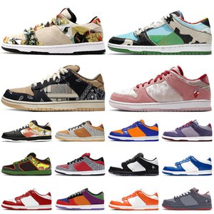 Nike SB DUNK LOW Basketball Chunky Dunky Travis Scott Stock X 2020 Designer Ben Jerrys Authentique Low Safari Basketball Skateboard Panda Pigeo Hommes Femmes Sneakers Trainer