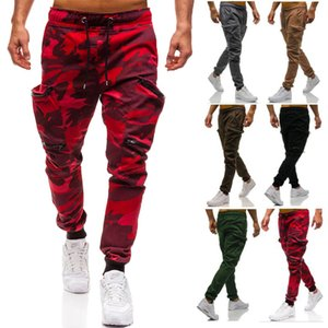 The designer Hip Hop Pants Men Military Casual Cargo Pants Match Color Drawstring Loose Camouflage Pants