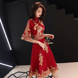 Burgundy Embroidery Oriental Style Banquet Dresses Chinese Vintage Traditional Wedding Cheongsam Elegant Evening Party Gowns