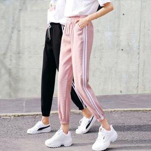 Fashion Casual Sweatpants Pants Side-Stripe Women Loose Elastic Waist Sportswear Women'S Pants New Bottoms 2019