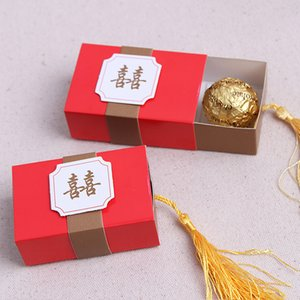 Chinese Asian Themed Double Happiness Candy Box Wedding Party Candy Box Favor Holder