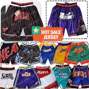 Nur Chicago Orlando Bulls Los Angeles Magie Basketball Shorts Toronto Don Miami Raptors Hitze Grizzlies peppt 76ers Memphis Utah Nets