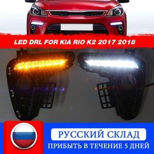 2Pcs 12v Coche Led Bumper DRL Para Kia Rio 2017 2018 Luz de señal de giro Luz de circulación diurna Faros antiniebla Lámpara de conducción Impermeable