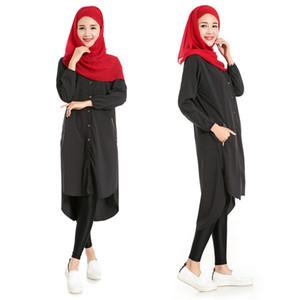 2017 femmes musulmanes Blouse Casual Vêtements Bouton Front islamique solide LONGUES Tops Blouses