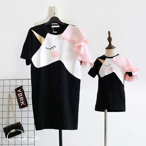 Мама и я футболки платья Мама мама девочки мать дочь одежда Единорог печати розовый семья соответствующие наряды Леди дети платье