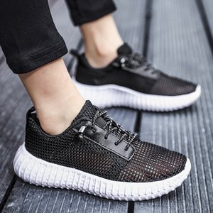 Childrens Shoes Childrens Mesh Shoes Summer Breathable Tide Shoes Single Net Coconut Boys Casual Sneakers Children Student 2020