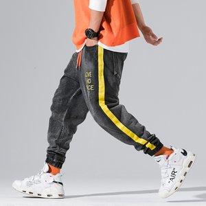 2020 Spring Streetwear Joggers Men Yellow Stripe Spliced Jeans Trousers Letter Design Jogger Mens Pants T200706