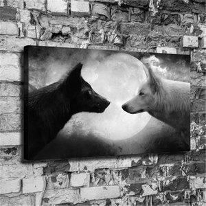 Yin et Yang animaux Loup Noir Blanc Lune, Impression toile HD Nouvelle Maison Décoration Art Peinture / (Unframed / encadré)