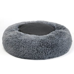 Detachable Pet Dog Cat Bed Mat Fluffy Lounger Sofa for Small Large Dogs Super Soft Plush Kennels Product for Dogs with 2 Zippers