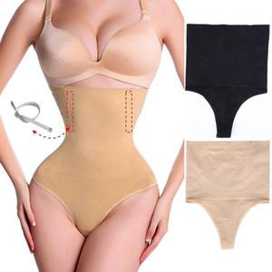 2018 Women High Waist Body Shaper Panties Seamless Tummy Belly Control Waist Slim Pants Shapewear Girdle Underwear Trainer