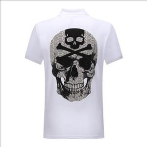 Оптовая Свободное время Мужская одежда хлопка большого размера с короткими рукавами футболки летом лацкане рубашки поло Phillip Plain бесплатная доставка дизайнер # 6882