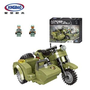 0608 Military Tank Assembling Building Blocks Science and Education Model Toy Gift