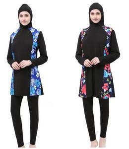 Mulheres Swimwear muçulmano Praia Swimwear Mulheres Swimwear separado, terno de natação flexível à moda Beach wim desgaste para calça de natação das mulheres
