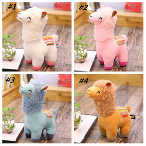 Lovely 25cm Alpaca Llama Plush Toy Doll Animal Stuffed Animal Dolls Soft Plush Alpaca For Kids Party Favor 15pcs T2G5052