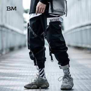 Hip Hop Techwear Pants Street Harem Pants Male Exo Korean Fashions Schwarz Joggers 2019 Camouflage Tactical Herren Baggy