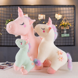 Net red unicorn doll cartoon holding pillow plush toys children's birthday gift girl Valentine's Day gift wholesale
