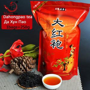 Premium 2020 Top Class Lapsang Souchong 250g, Super Black Organic Wuyi Tea Xiaozhong Chinese Tea Saúde Para
