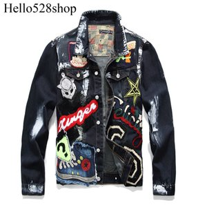 Hello528shop Fshion Motorcycle Style Slim Denim Jeans Jackets and Vests for Men Embroidery Lapel Neck Long Sleeves Sleeveless Outerwear