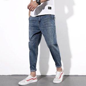 Jeans men's summer new fat plus plus size men's elastic Harun pants loose thin 9-point jeans men