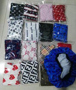 Les concepteurs Durag Bandeau Femmes Bonnet extensible sommeil Chapeau Echarpe Bonnet Silky Chemo Caps Beanies Cancer Couvre-chef Head Wrap Accessoires cheveux