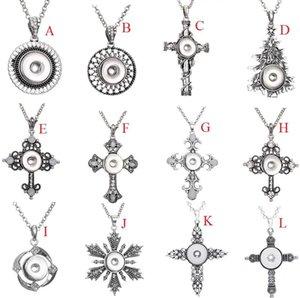 الموضة 12 Styels Crystal Cross Snap Button قلادة Round Geometric Pendant DIY 18mm Ginger Snap Buttons هدية قلادة مجوهرات