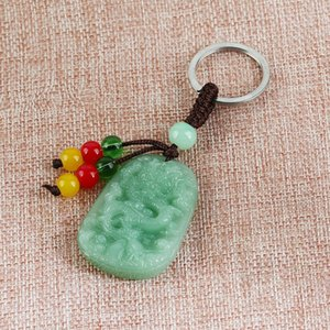 outfit couple wear couple wear Buddha pendant natural jade concentric lock baby lock jade pendant for lovers