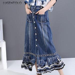 Lugentolo Denim Long Skirt Women High Waist Solid Tassel Button Pocket 2020 Summer New Fashion A-Line Casual Skirts Womens