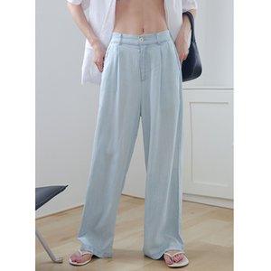 HXJJP La Nueva Versión coreana de Tensi elástico de la cintura de los pantalones vaqueros para las mujeres en verano 2020 está suelto y pantalones rectos