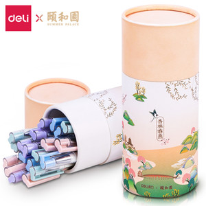 Gel Pen 20PCS Barrel Summer Palace 4 patterns Black Needle Tube 0.5mm Creative Cute Carbon Water pen Student Office Stationery