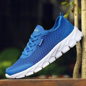 Большой размер EUR48 мужские кроссовки модные кроссовки для бега на открытом воздухе легкие дышащие спортивные кроссовки для ходьбы мужские