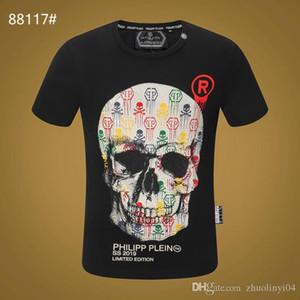 라운드 넥이 달린 봄의 최신 꽃 무늬 두개골 티셔츠. 체력. 고품질면 혼방, M - 3XL - 3 사이즈