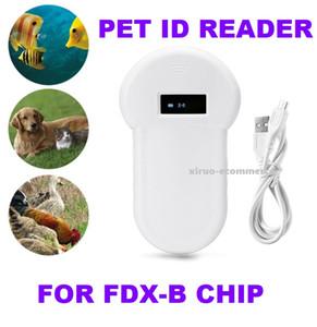 القارئ الأبيض MINI 134.2Khz RFID القارئ الحيوانات الأليفة رقاقة الماسح الاعتراف بطاقة RFID رقاقة الماسح FDX-B ISO الحيوان رقاقة قارئ
