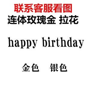 Ins new onepiece happy birthday gold birthday letter flag flower decoration childrens decoration