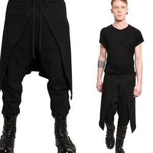 2020 New Men's Long Casual Pants Pants Fashion Personality Stitching Loose Sweatpants Plus Size