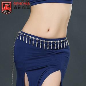 Cintura da donna di lusso con strass di danza del ventre per cintura in metallo Accessori per maglie a catena