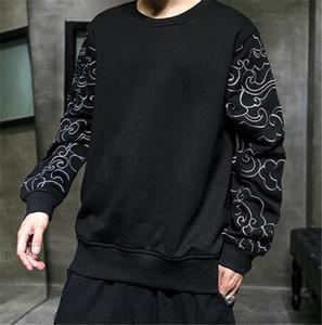 Mens del estilo chino de diseño sudaderas Moda suelta bordado de la manga para hombre sudaderas con paneles de diseño casual para hombre Ropa