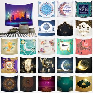 Musulmano di Ramadan Tapestry Eid Mubarak Tovaglia Mubarak Ramadan Coperta Telo TV Sfondo pensili Tapestry 40 stili