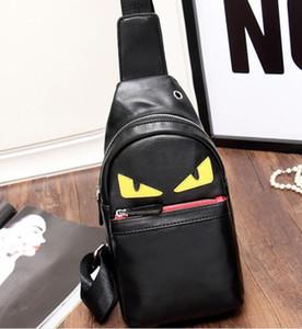 Moda Küçük Canavarlar Erkekler Çanta Rahat Seyahat sırt çantası kadın Haberci Çantası PU Bel Crossbody Omuz Çantaları laptop çantası
