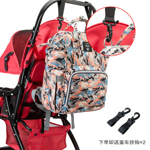 Diaper Bag Backpack Maternity Travel Handbag Nappy Bags for Mom Multicolor for Stroller Multifunction BTW005