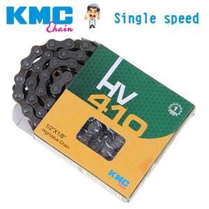 KMC HV410 All Single Speed Drive Systems Bicycle Chain Dead Fly Bike Folding Bike Urban Leisure Bike 112L Silver Gray