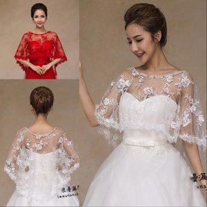 Летние белые свадебные кружева шаль сетка аппликации женщины болеро для свадебной куртки Wrap свадебные аксессуары Tippet